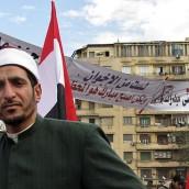 The Median Islamist
